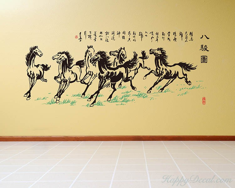 8 Horses Galloping with Chinese Characters Chinese-style Decal ...