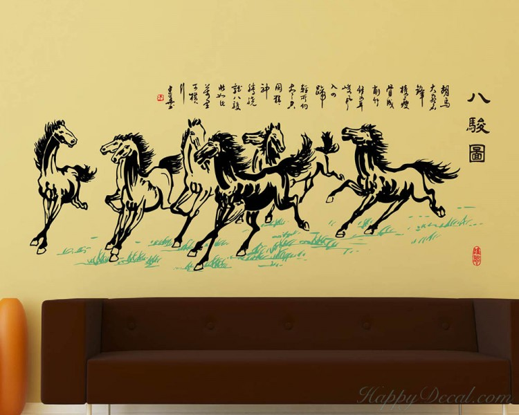 8 Horses Galloping with Chinese Characters Chinese-style Decal
