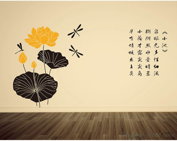 Lotus with Chinese Poem Decal