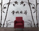 Chinese Style Bamboo Wall Decal Vinyl Tree Art Stickers