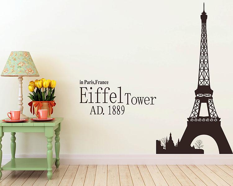 Eiffel Tower Wall Art eiffel tower wall decals - vinyl wall art stickers